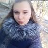 Диана, 18, г.Донецк