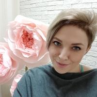 Анастасия, 32 года, Лев, Казань