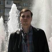Мишаня 46 Черкесск
