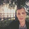 Алексей, 21, г.Псков