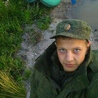 Андрей, 24 года, Весы, Канск