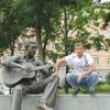 Евгений Тиморгазин, 36, г.Партизанск