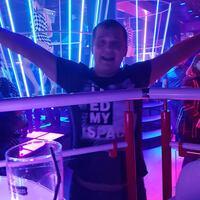 Артем, 22 года, Дева, Томск