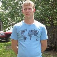 Сергей, 33 года, Близнецы, Чкаловск