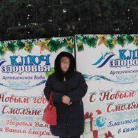 Вика, 45 лет, Рак, Смоленск