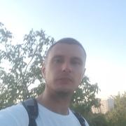 Артур 30 Керчь
