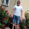 Артур, 23, г.Днепродзержинск