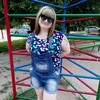 Екатерина, 29, г.Волгоград