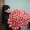 Юлия, 48, Дніпро́