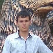 Вова 27 Усолье-Сибирское (Иркутская обл.)