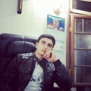 Алик 21 Ереван