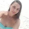 Марина, 32, г.Днепр