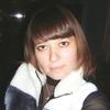 Дашутка, 28, г.Русская Поляна