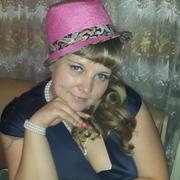 Юлия 32 года (Дева) хочет познакомиться в Усть-Омчуге
