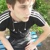Виталий, 25, Алчевськ