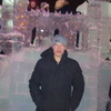 vladimi, 24, г.Кодинск