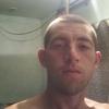 Саша Белый, 26, г.Новоалександровск