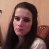 оксана, 25, г.Дубровка (Брянская обл.)