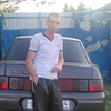 Андрей, 33, г.Энгельс