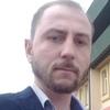 Mr, 31, г.Фрайбург-в-Брайсгау