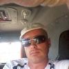 Дмитрий, 30, г.Энгельс