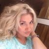 Юлия, 27, г.Нальчик