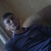 Никита, 25, г.Иркутск