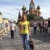 Елена, 46, г.Тихорецк