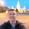 Степан, 23, г.Москва