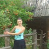 Виталина, 35, Валки