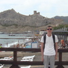 Andrey, 27, Nar