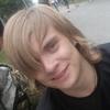Алекс, 22, г.Новосибирск