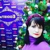 Елена, 29, г.Мариуполь