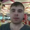 македонский, 33, г.Rio de Janeiro