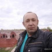 александр 51 Осиповичи