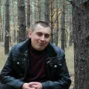 Sergey 45 Гуково