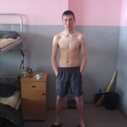 Айдын 28 Горно-Алтайск