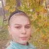 Marina, 20, Kutulik