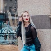 Татьяна 30 Воронеж