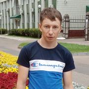 Егор 29 Уссурийск