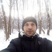 Джон 33 Черновцы