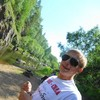 Сергей ✌, 29, г.Иркутск