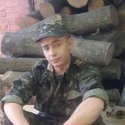 Евгений 30 Киев