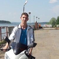 александр, 27 лет, Рыбы, Нытва