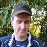 Chris 52 Лондон