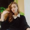 Александра, 18, г.Киев