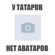 вика 16 Москва