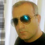 Tom 43 Тбилиси