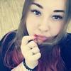 Анастасия, 25, г.Ростов-на-Дону
