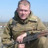 Головин Александр, 40, г.Вологда